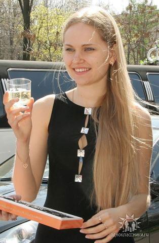 Nikolaev-tour.com - Talk with girls